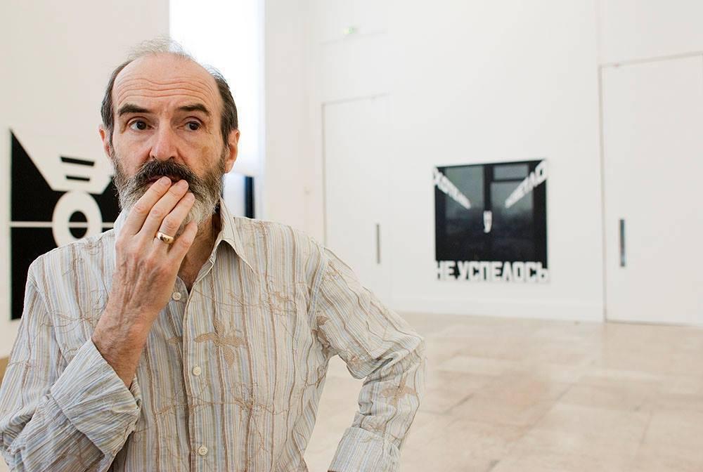 Ретроспектива Эрика Булатова, история картинных рам и абстрактный экспрессионизм