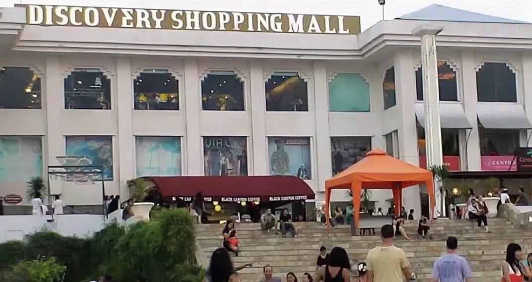 Торговый центр Кута Бали
