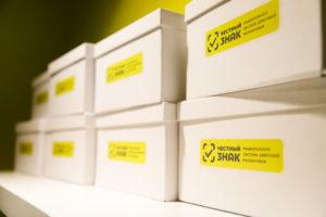 маркировка на коробке с обувью