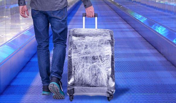 упакованный чемодан
