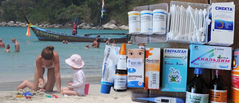 аптечка на море