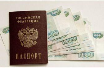 Кредиты наличными по паспорту