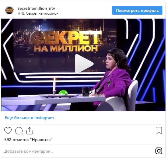 Слёзы Бабкиной на шоу «Секрет на миллион» были настоящими... или нет?