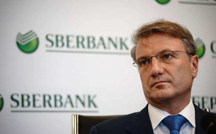 Российский Сбербанк профинансирует разработку вакцины от коронавируса
