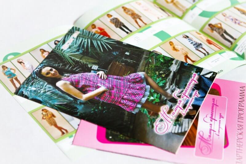 Преимущества рекламных брошюр