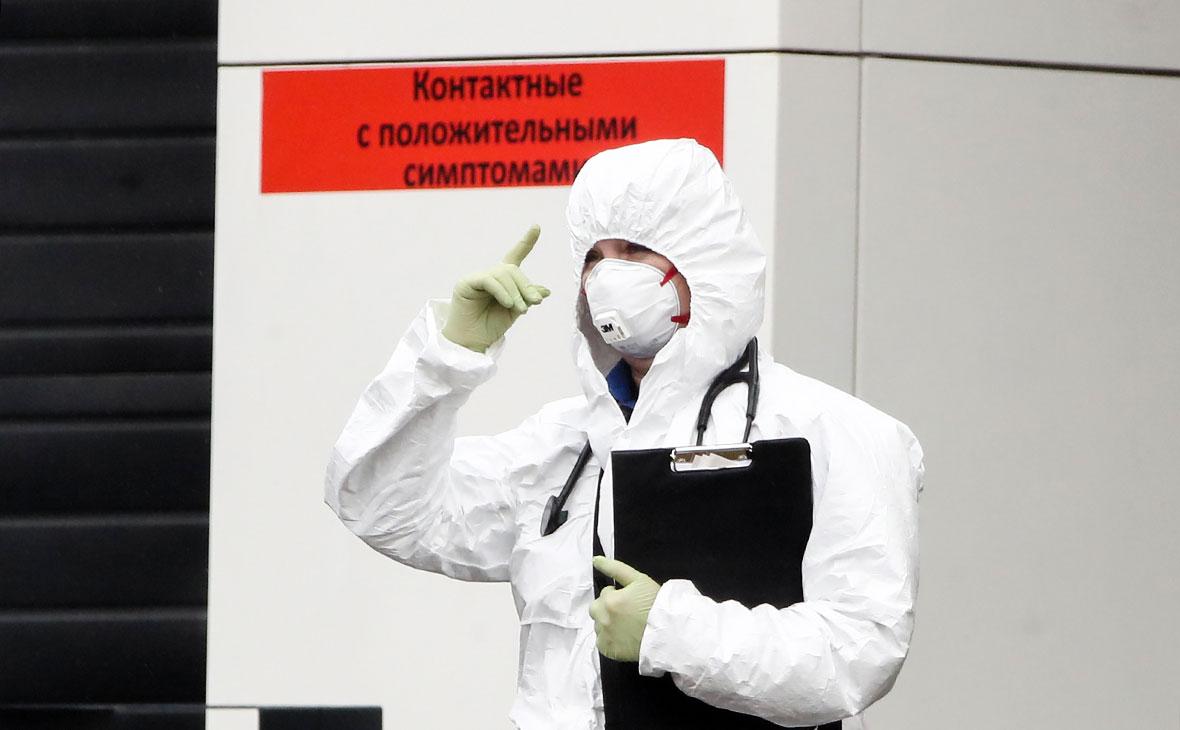 Эпидемия коронавируса: теперь официально и в России