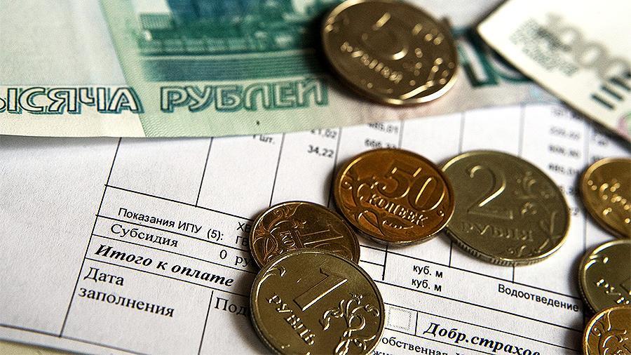 Ценники на услуги ЖКХ будут пересмотрены