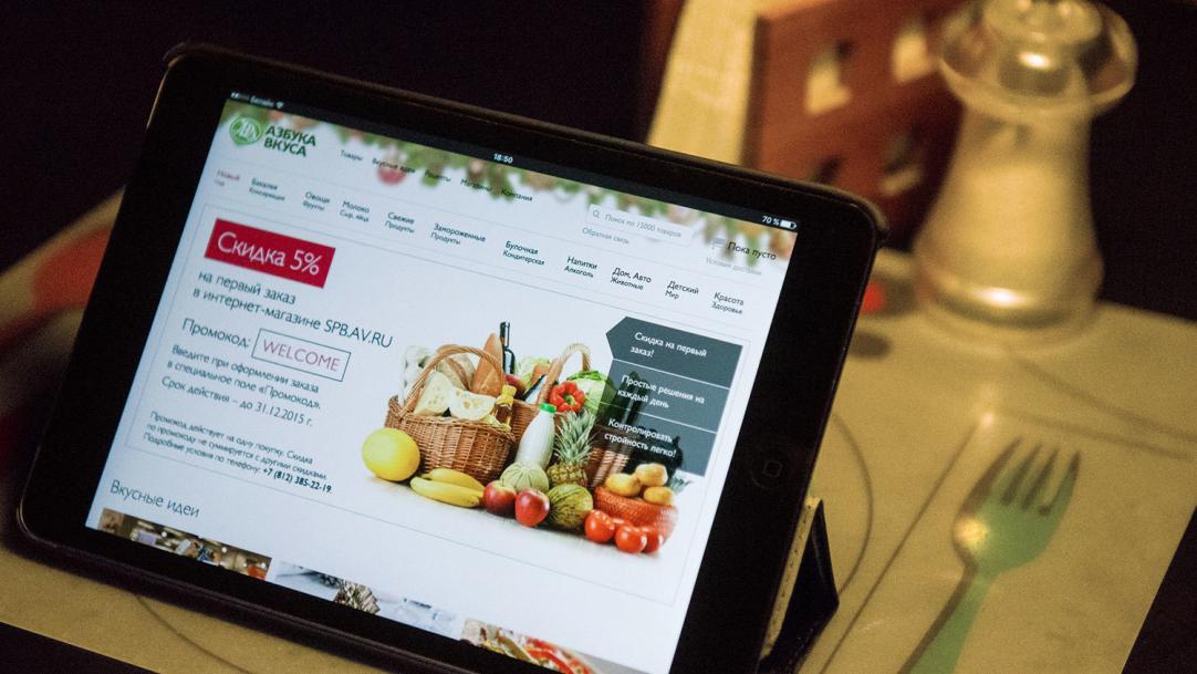 Россияне стали больше покупать онлайн: наблюдается спрос на продукты питания и ноутбуки