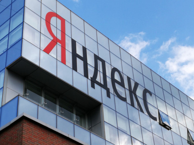Сотрудники «Яндекс» работают из дома, компания объявила карантин?
