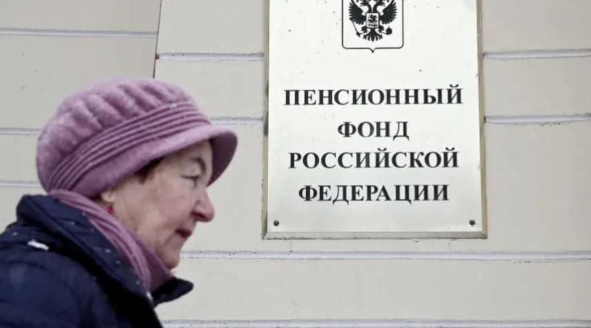 ПФР рассказали о реальности пенсии в 50 тысяч