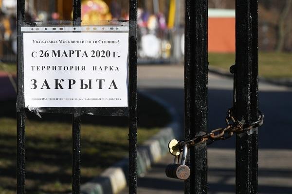 В Москве, возможно, выходные будут продлены