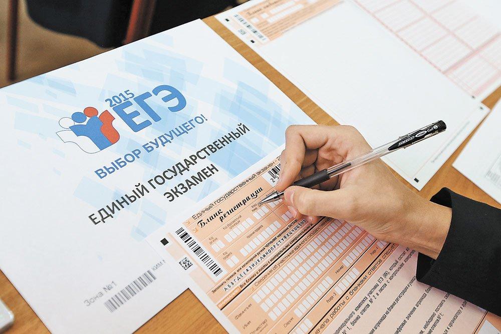 ЕГЭ в России перенесли из-за коронавируса