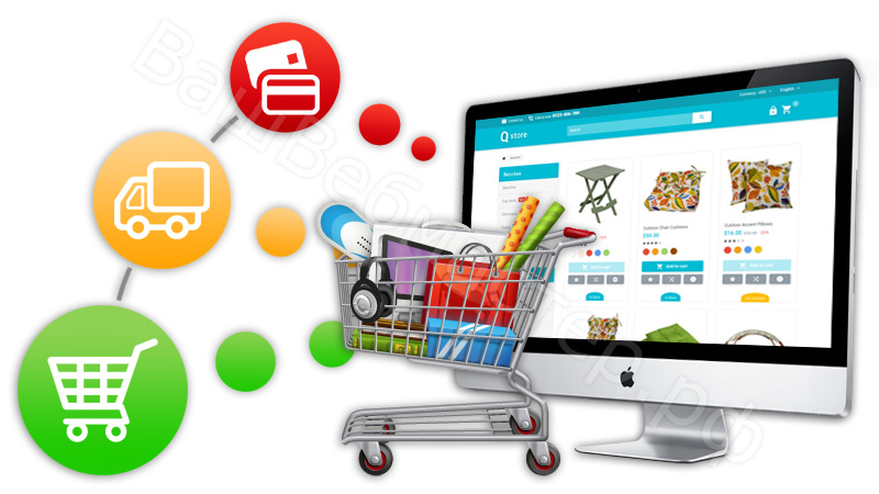 Онлайн-шопинг: о преимуществах