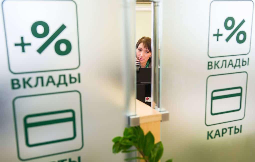Новый налог с процентов по вкладам: Мишустин дал разъяснения