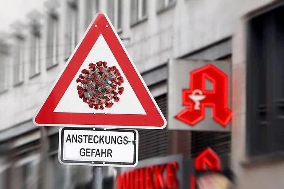 Власти Германии заявили, что страна миновала первую фазу пандемии