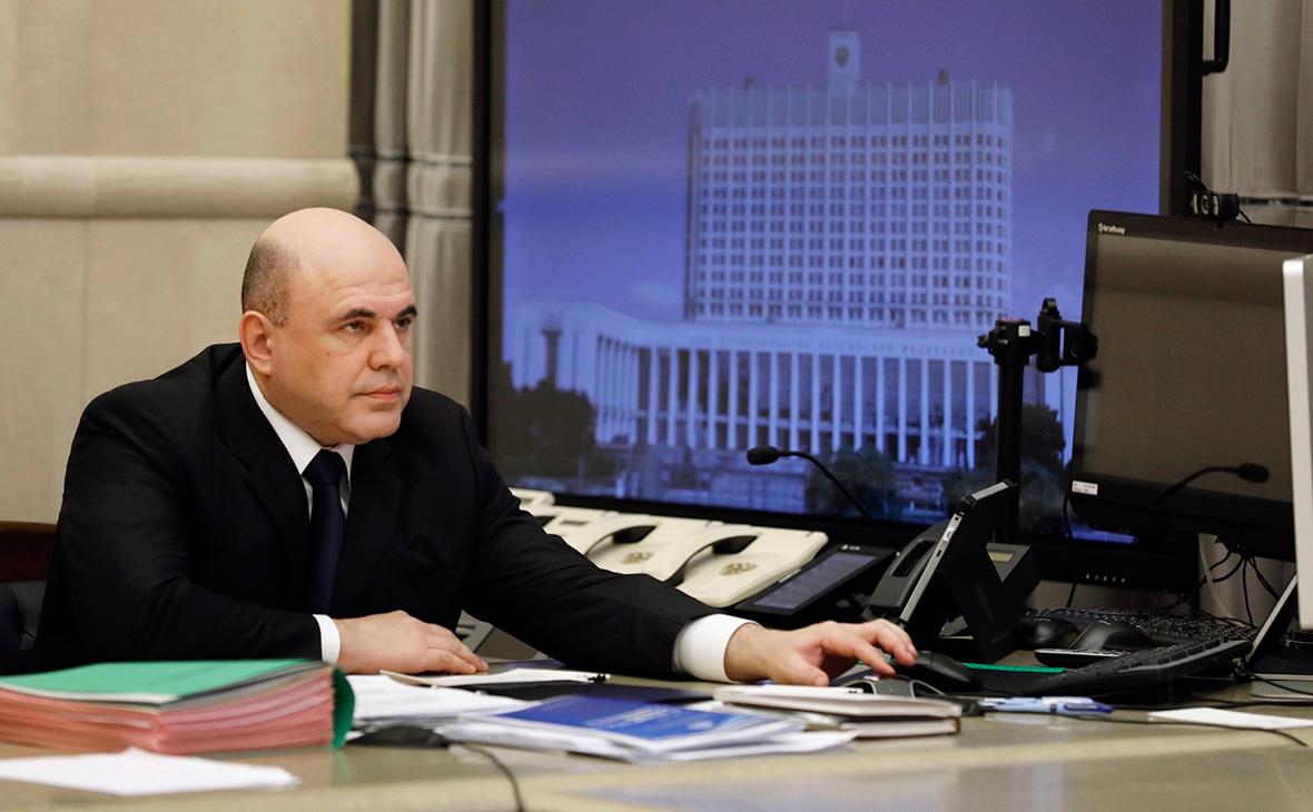 Российский премьер Мишустин инфицирован коронавирусом