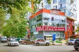 Сочи: как арендовать офисное помещение