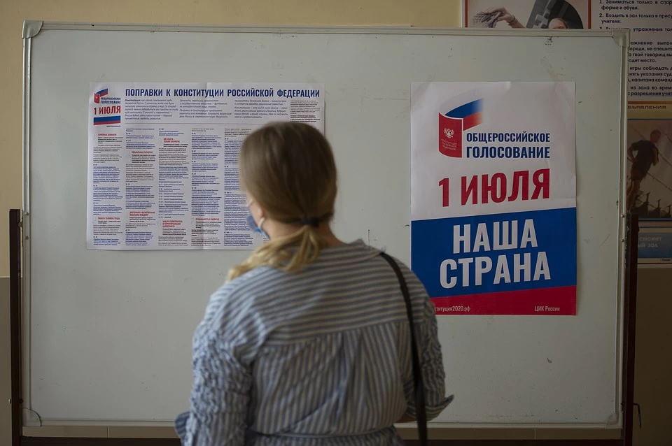 В России начали открываться участки голосования по поправкам в Конституцию