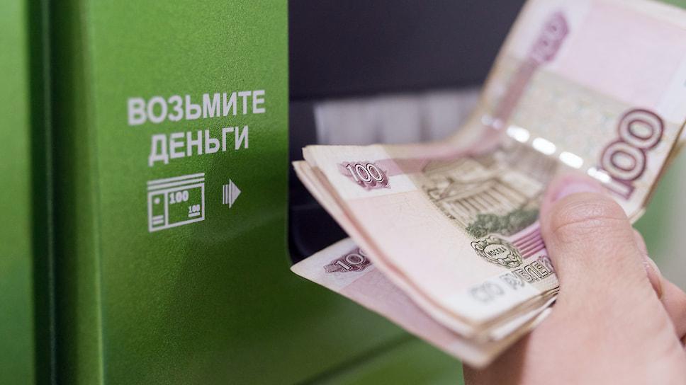 Наличные деньги могут исчезнуть из-за пандемии