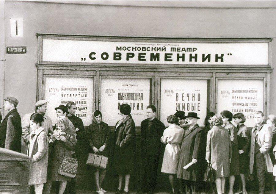 Коллеги Ефремова из театра «Современник» воззвали к великодушию