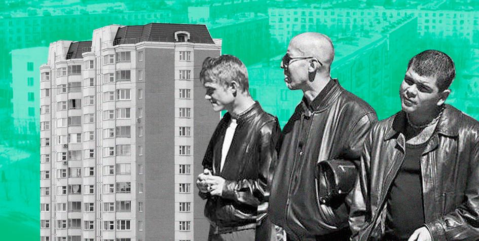 Названы самые опасные и безопасны е районы Москвы