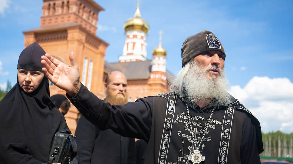 Схиигумена Сергия церковный суд лишил сана