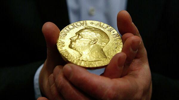 Нобелевскую премию мира вручили не человеку