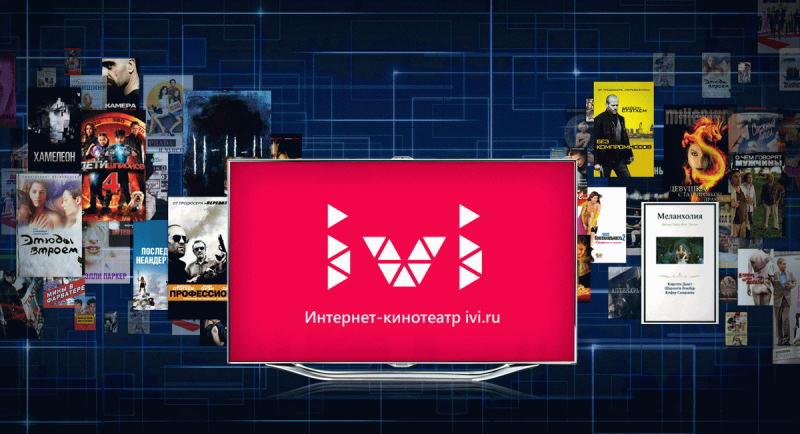 Сериалы от студии START теперь будут показывать в онлайн-кинотеатре IVI