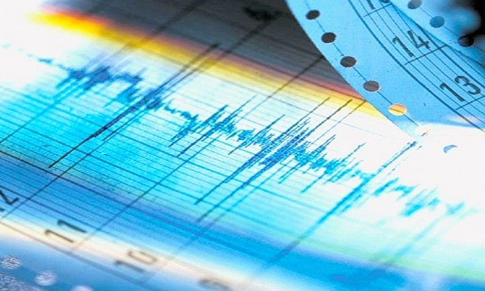 В России произошло 7.6-бальное землетрясение