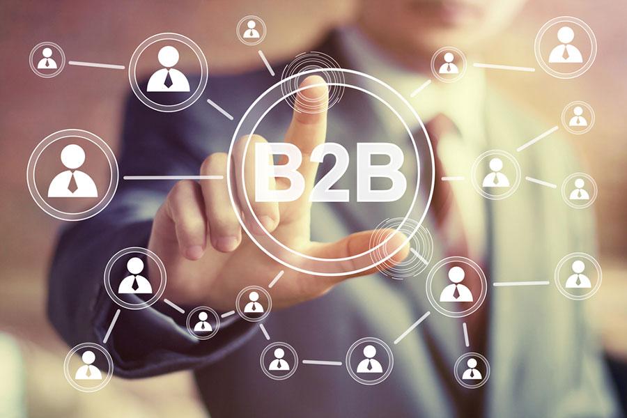 B2B-системы электронной коммерции