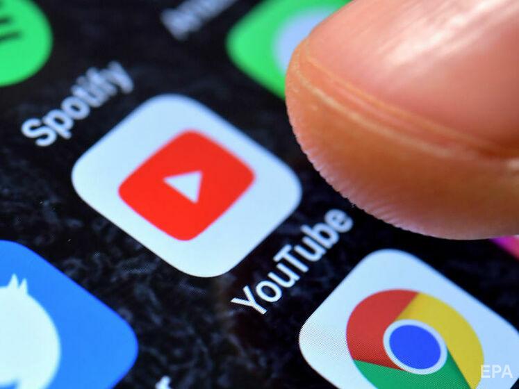 Дизлайков на YouTube больше не будет