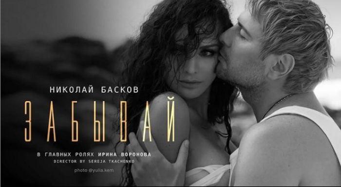 Новый клип Баскова «Забывай» взорвал Рунет