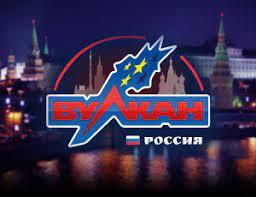 Онлайн-казино Вулкан Россия: особенности