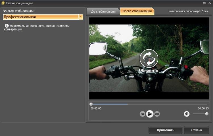 Программа для просмотра и редактирования видео с GoPro