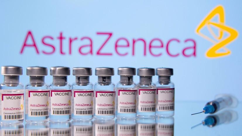 Испания отказалась от дальнейших закупок вакцины AstraZeneca